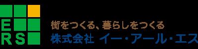 株式会社 イー・アール・エス[八田プロジェクト]